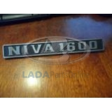 Lada 2121 Plastic Rear Badge