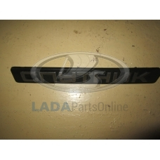 "Lada 2108 Nameplate ""satellite"""