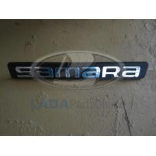 """Lada 2108 Nameplate Tailgate """"Samara"""""""