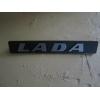 """Lada 2108 Nameplate Tailgate """"Lada"""""""