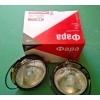 Lada Niva H4 1700 Headlight Complete Pair With Bulbs OEM 21213-3711010