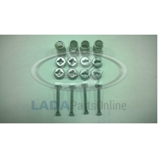 Lada 2101 Rear Brakes Steady Post Repair Kit