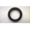 Lada 2121 Wheel Hub Oil Seal   BRT