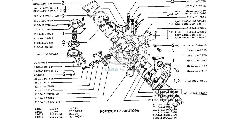 2101-1107010 Carburetor Repair Kit LADA 2101 NEW