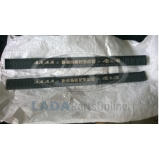 Lada Floor Sill Tuning Trim Kit