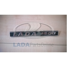 Lada 2106 Rear Trim Badge Emblem