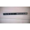 Lada Laika Riva Nova 2107 Rear Trim Badge Emblem