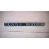 Lada 2105 Rear Trim Badge Emblem