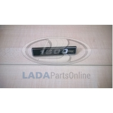 Lada 21074 Rear Trim Badge Emblem Plastic